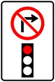 No-turn-on-right-200px